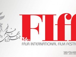 36th FIFF discloses terms for intl. market screening, video library