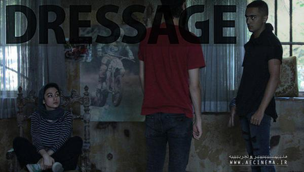Berlinale nominates Iran's 'Dressage' for Best First Feature
