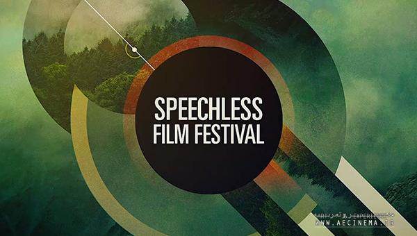'Alphabet', 'Are You Volleyball?!' to vie at Speechless filmfest