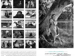 See 120 Years of Iranian Cinema Through 120 Photos in FIFF Exhibit