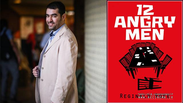 Iran actor Shahab Hosseini to stage '12 Angry Men'