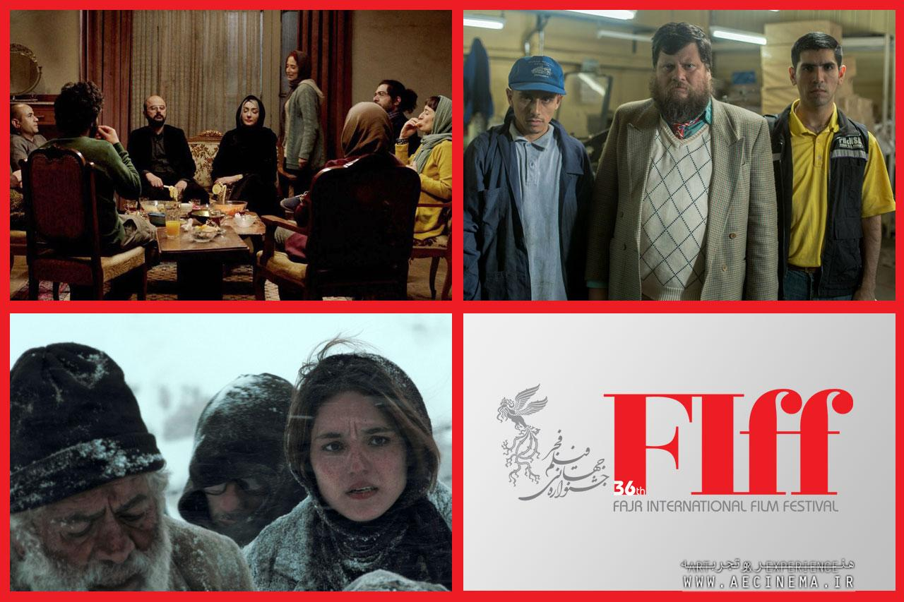 5 Iranian, 6 Foreign Films Vie for First Film Award