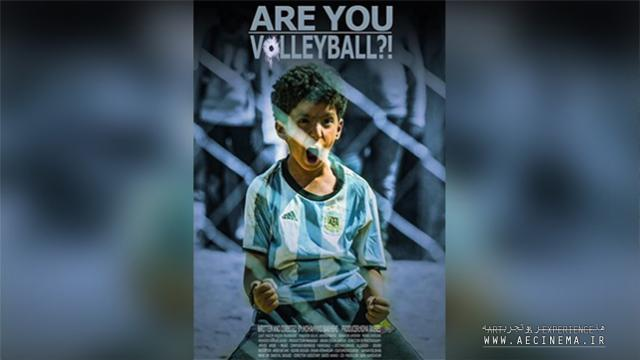 'Are You Volleyball?!' grabs 2 awards at FOLCS competition in US