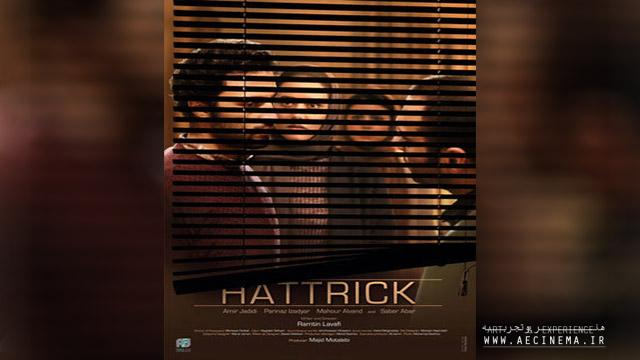 Hollywood Reporter gives rave review on Iran 'Hattrick'