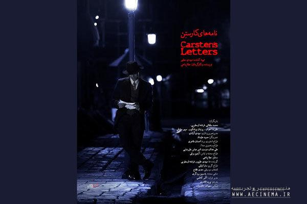 'Carsten's Letters' goes to Croatia's History Filmfest.