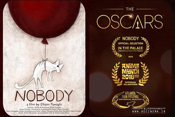 'Nobody' accepted into 2019 Student Academy Awards