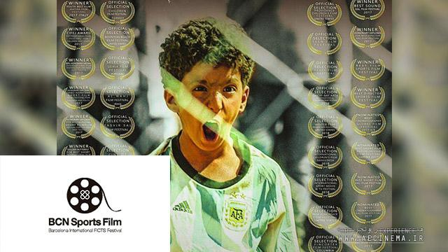 Iran short 'Are You Volleyball?!' wins award in Barcelona