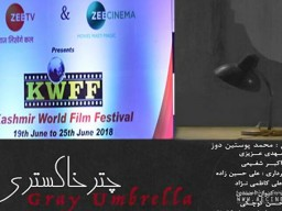 'Gray Umbrella' to be screened at Kashmir Filmfest