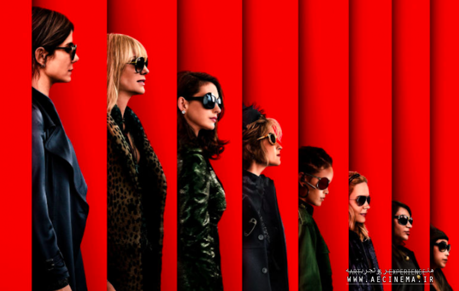 'Ocean's 8' to Get Away With $44 Million in Box Office Opening