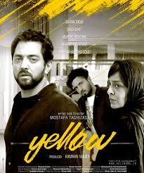 Iranian 'Yellow' outs trailer before its home release