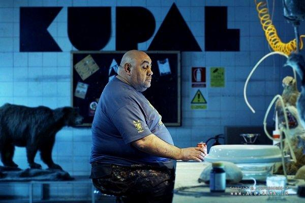 'Kupal' to vie at New Horizons Intl. Filmfest