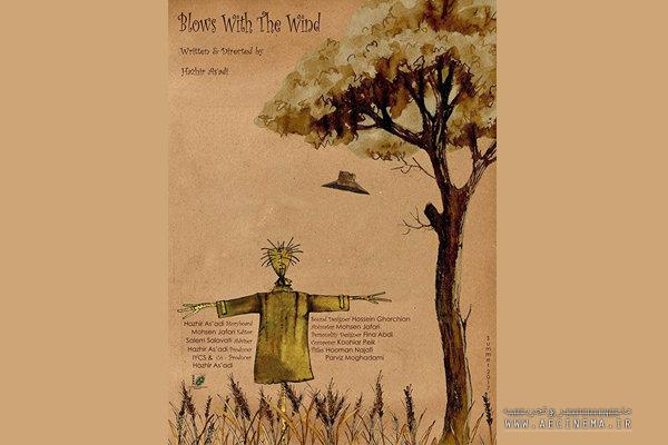 'Blows with the Wind' wins at India's ICFF