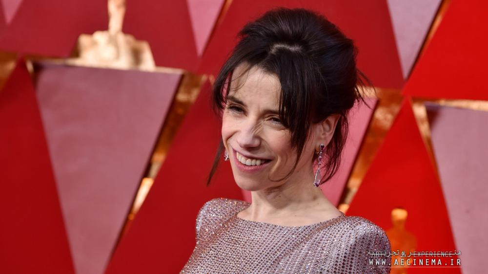 Sally Hawkins Executive Producing Psychological Thriller 'Cordelia'