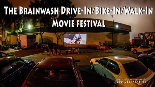 Brainwash Movie Festival in US to host 'With Me'