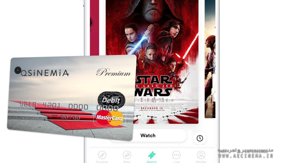 MoviePass Rival Sinemia Debuts Card-Free Feature