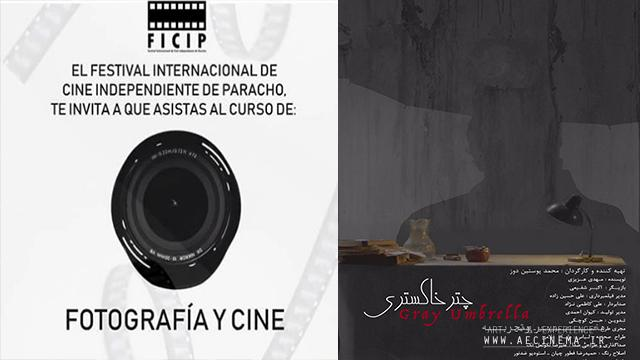 'Gray Umbrella' to be screened in Cine Independent De Paracho Filmfest in Mexico