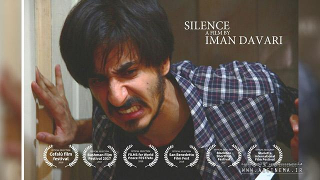 Iman Davari's 'Silence' to compete at US fest final