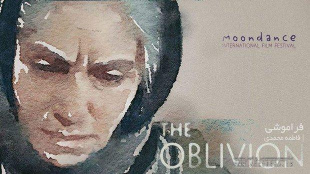 'The Oblivion' awarded at US festival