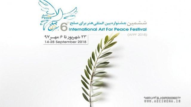 Iran Art For Peace to host world artists