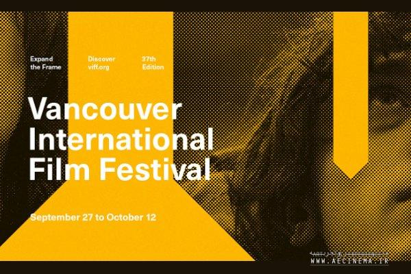 Vancouver Filmfest. to screen 7 titles from Iran
