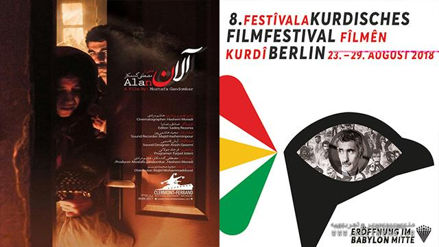 'Alan' to be screened at Kurdish Filmfest in Berlin