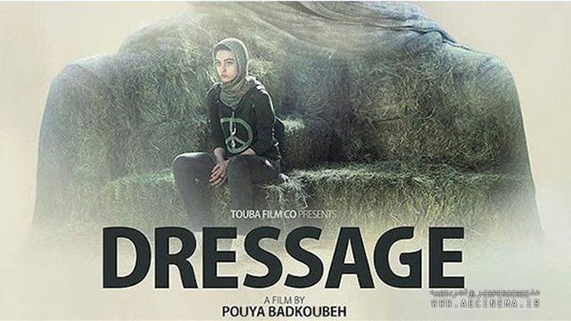 'Dressage' to be showcased in Canada