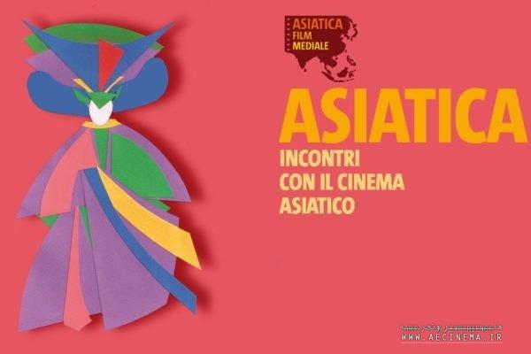 Italy's Asiatech to screen 4 Iranian titles