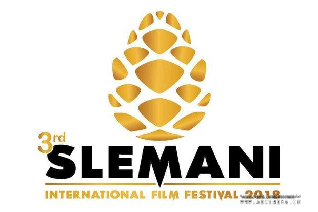 '3 Faces' wins honorary award at 3rd Slemani Filmfest.