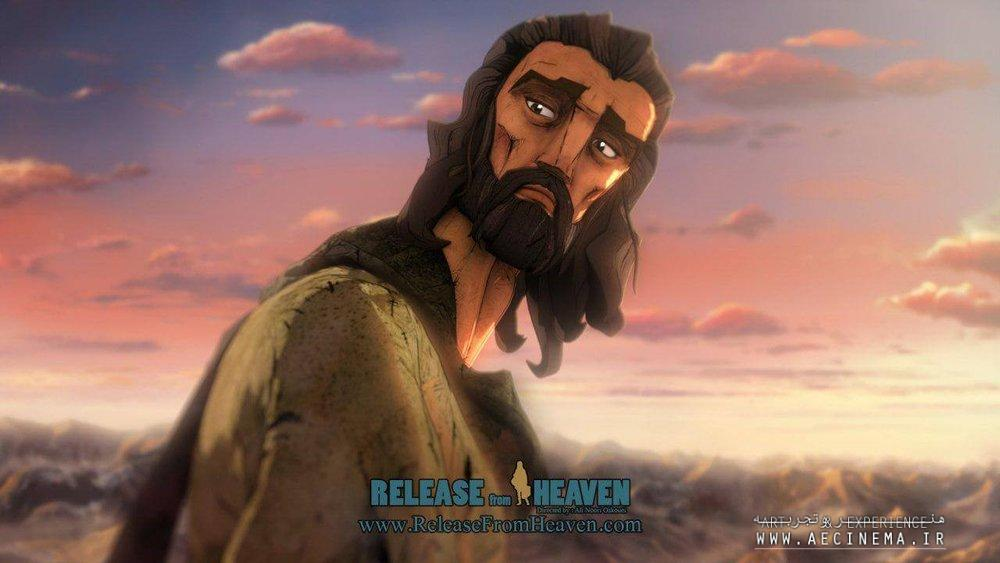 """Release from Heaven"" named as best animation at Universal Film Festival"