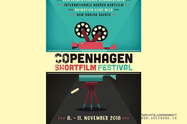 'Whole to Part' goes to Copenhagen Short Filmfest.