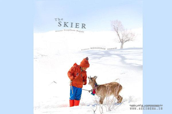 'The Skier' to go on screen at two intl. film festivals