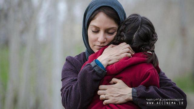 'Axing' honored at London Iranian filmfest