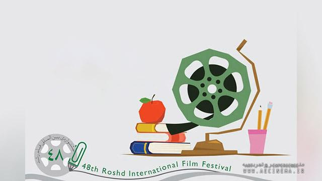 Roshd Int'l Filmfest announces student competition lineup