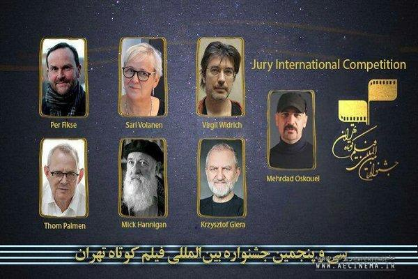 Tehran Short Filmfest. names juries of intl. competition section