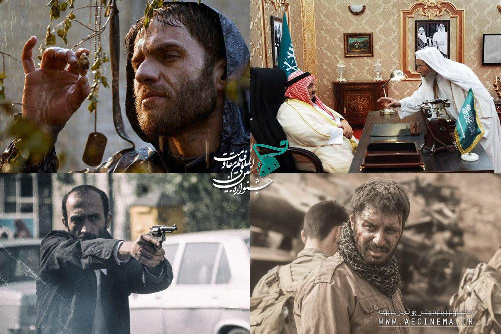 Resistance festival to screen films in Beirut