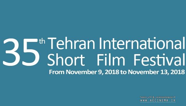 Iran doc 'Landless than the Wind' to vie at int'l competition of Tehran Short filmfest