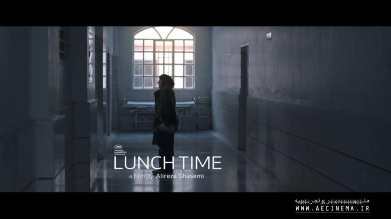 US filmfest to screen Iran short 'Lunch Time'