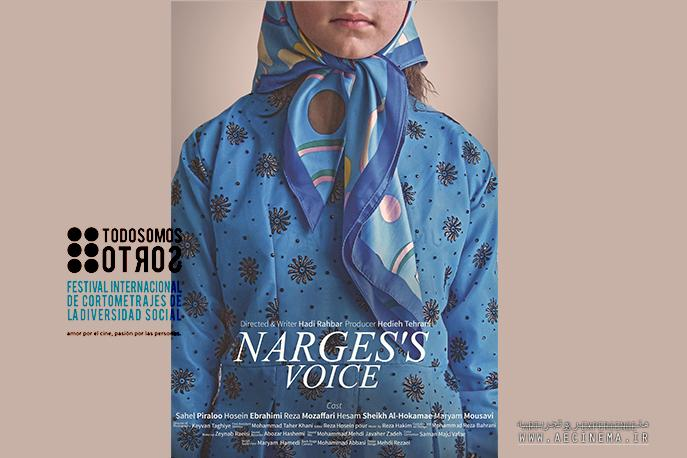 Iranian 'Narges's Voice' to be screened at Mexican gala