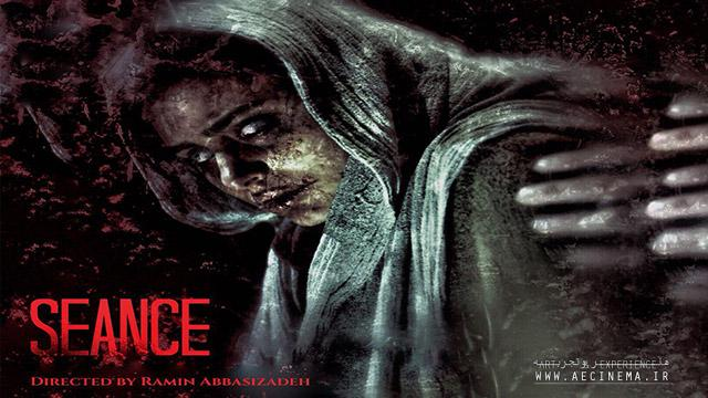 First Iranian horror series to come home soon
