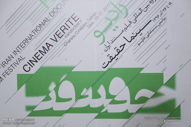 12th Cinema Vérité kicks off in Tehran