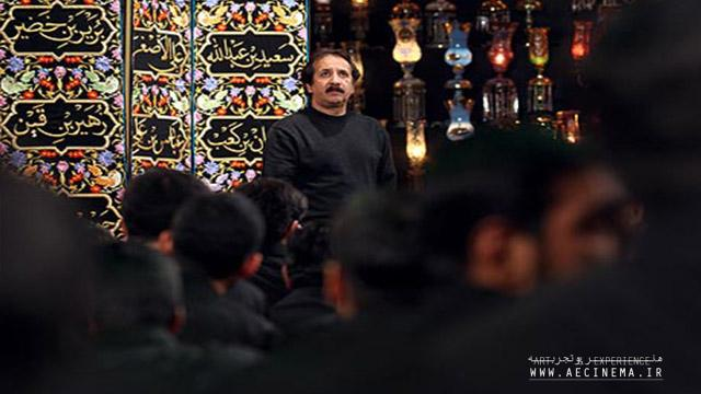 Any idea of Majidi doc on Imam Hossein (AS)?