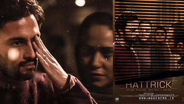 Dhaka filmfest to screen Iranian feature 'Hattrick'