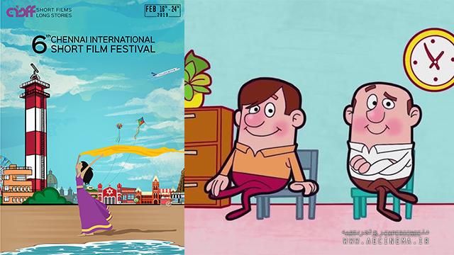 Indian filmfest to screen Iranian animation 'The Chair'