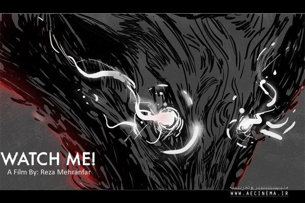 'Watch Me' to participate at Tehran filmfest