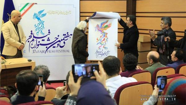 Fajr Festival to be extended to other Iranian provinces