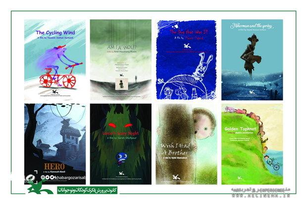 Iran taking part at Clermont-Ferrand film market with 8 animations
