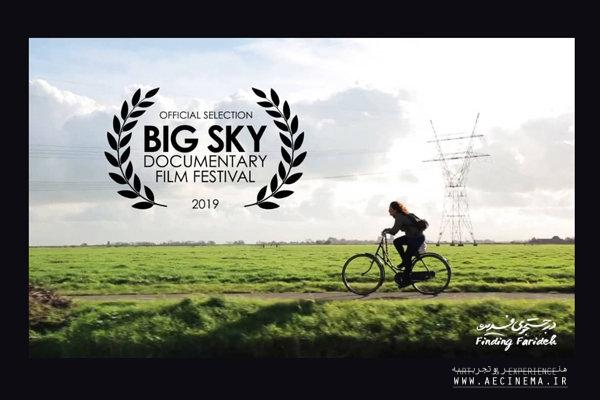 US Big Sky filmfest. to screen 'Finding Farideh'