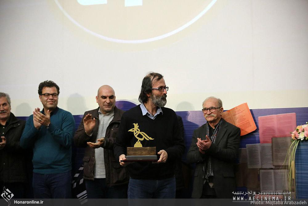 """""""Films as Philosophy"""" honored at Film Book Awards"""