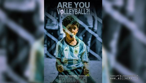 Iran short 'Are You Volleyball?!' to compete in S Africa