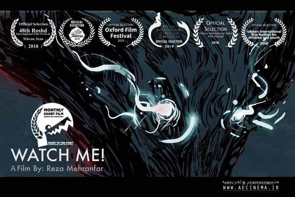 'Watch Me!' nominated at Romania's Short to the Point Filmfest.